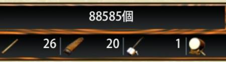 88585