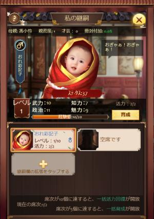 Higawari3